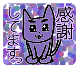 Eyebrows cat say thank you & I'm sorry sticker #5286207
