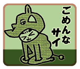 Eyebrows cat say thank you & I'm sorry sticker #5286208