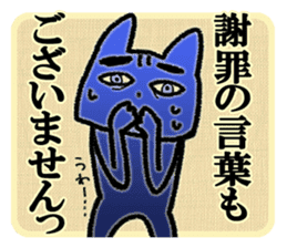 Eyebrows cat say thank you & I'm sorry sticker #5286209