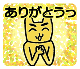 Eyebrows cat say thank you & I'm sorry sticker #5286220