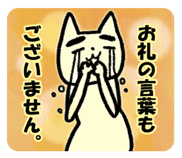 Eyebrows cat say thank you & I'm sorry sticker #5286228