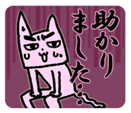 Eyebrows cat say thank you & I'm sorry sticker #5286229