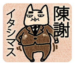 Eyebrows cat say thank you & I'm sorry sticker #5286235