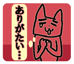 Eyebrows cat say thank you & I'm sorry sticker #5286239