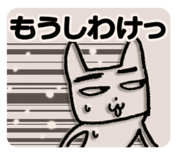Eyebrows cat say thank you & I'm sorry sticker #5286243