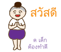 Image result for thai kor kai alphabet
