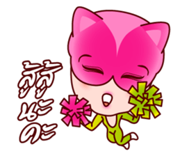 Chompoo Rose Apple Meow, the charmed cat sticker #5295493