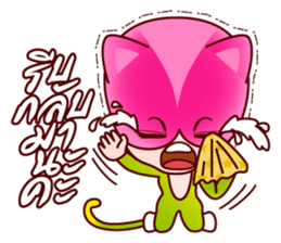 Chompoo Rose Apple Meow, the charmed cat sticker #5295508