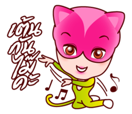 Chompoo Rose Apple Meow, the charmed cat sticker #5295516