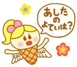 A kawaii Ice-Angel sticker #5297865