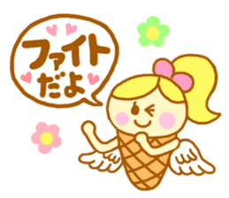 A kawaii Ice-Angel sticker #5297878