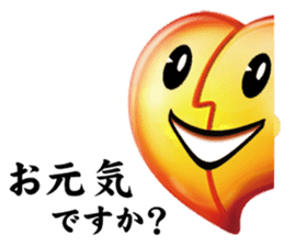 hello! smile sticker #5308489