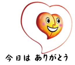 hello! smile sticker #5308491