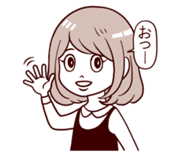 Daily life reaction of the girl sticker #5309920