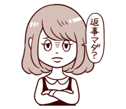 Daily life reaction of the girl sticker #5309932