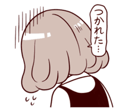 Daily life reaction of the girl sticker #5309947