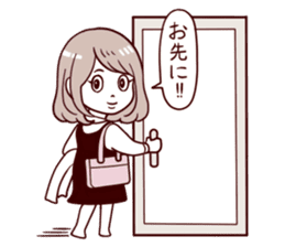 Daily life reaction of the girl sticker #5309952