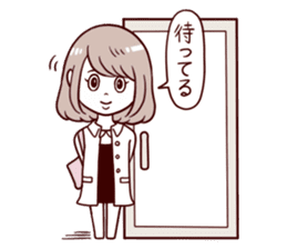 Daily life reaction of the girl sticker #5309953