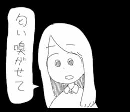 Yogumatsu sticker #5313197
