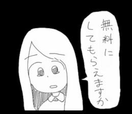 Yogumatsu sticker #5313199