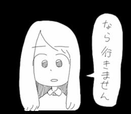 Yogumatsu sticker #5313200