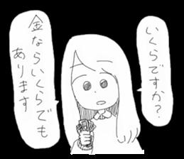 Yogumatsu sticker #5313202