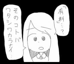 Yogumatsu sticker #5313203