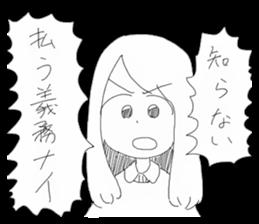 Yogumatsu sticker #5313204