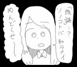 Yogumatsu sticker #5313206