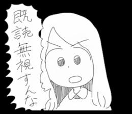 Yogumatsu sticker #5313207