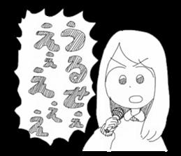 Yogumatsu sticker #5313212