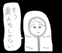 Yogumatsu sticker #5313213