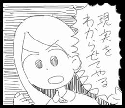 Yogumatsu sticker #5313215