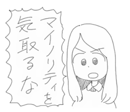 Yogumatsu sticker #5313218