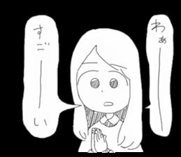 Yogumatsu sticker #5313219