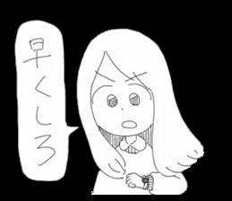 Yogumatsu sticker #5313221