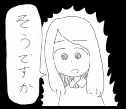 Yogumatsu sticker #5313222