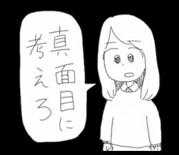 Yogumatsu sticker #5313224