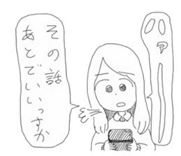 Yogumatsu sticker #5313225