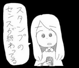 Yogumatsu sticker #5313227