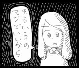 Yogumatsu sticker #5313232