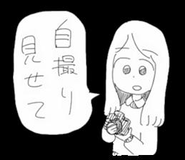 Yogumatsu sticker #5313234