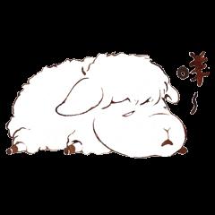 Sheep A-fu