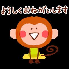 Gentle Monkeys