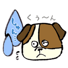 Daily life of dogs sticker #5314923