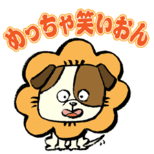 Daily life of dogs sticker #5314924
