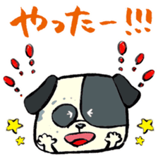 Daily life of dogs sticker #5314927