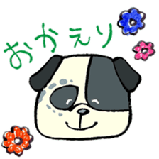 Daily life of dogs sticker #5314933