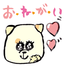 Daily life of dogs sticker #5314941