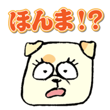Daily life of dogs sticker #5314942